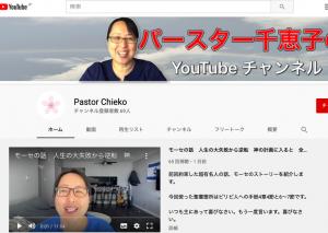 https://www.youtube.com/channel/UCMiqrO-twWt43AYKzbQfx3w